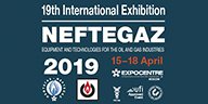 NEFTEGAZ  Exhibition 2019 in Moscow, Russia