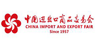 China Import and Export Fair (2018)